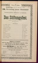 15.10.1881 <<Das>> Stiftungsfest [Moser, Gustav von]