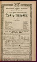 18.10.1881 <<Das>> Stiftungsfest [Moser, Gustav von]